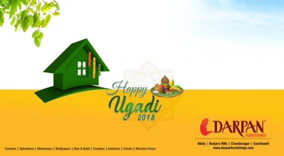 Ugadi Wishes FB 1170x612 1